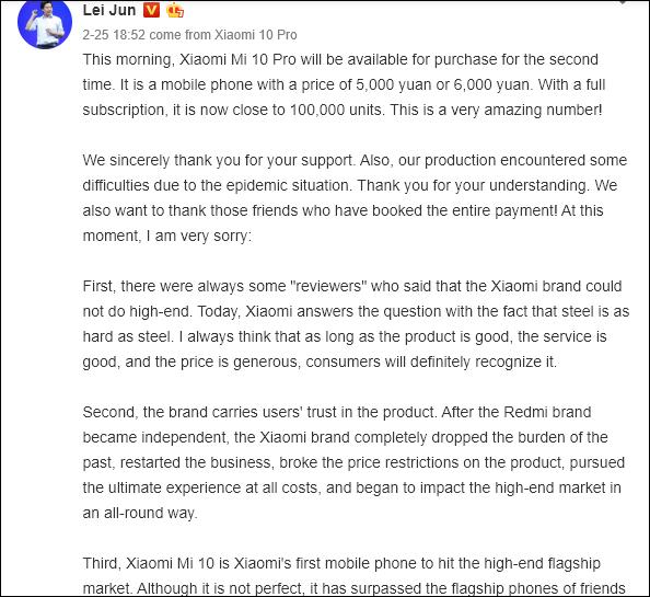 Xiaomi распродала первую партию Mi 10 Pro за три дня, но смартфон снова поступил в продажу новости,смартфон,статья