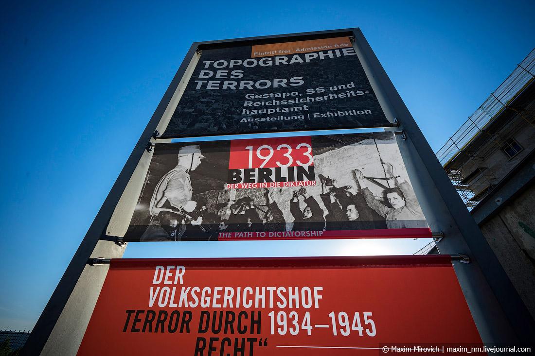 Как нацистская пропаганда оболванивала людей. власть,Германия,история,нацизм,общество