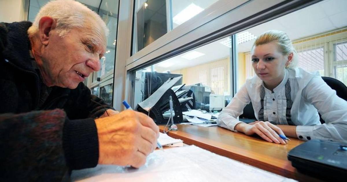 Украдены 55 млрд пенсий россиян