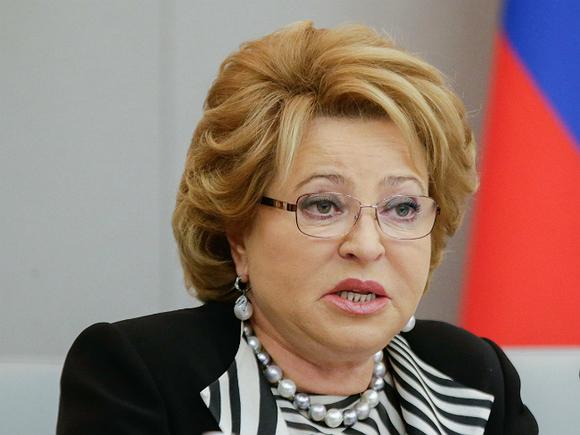 Матвиенко предложила ограничить медпомощь безработным россиянам