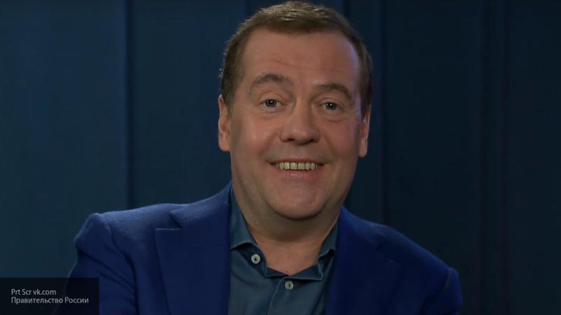 Медведев подписал документ о мероприятиях по развитию Забайкальского края