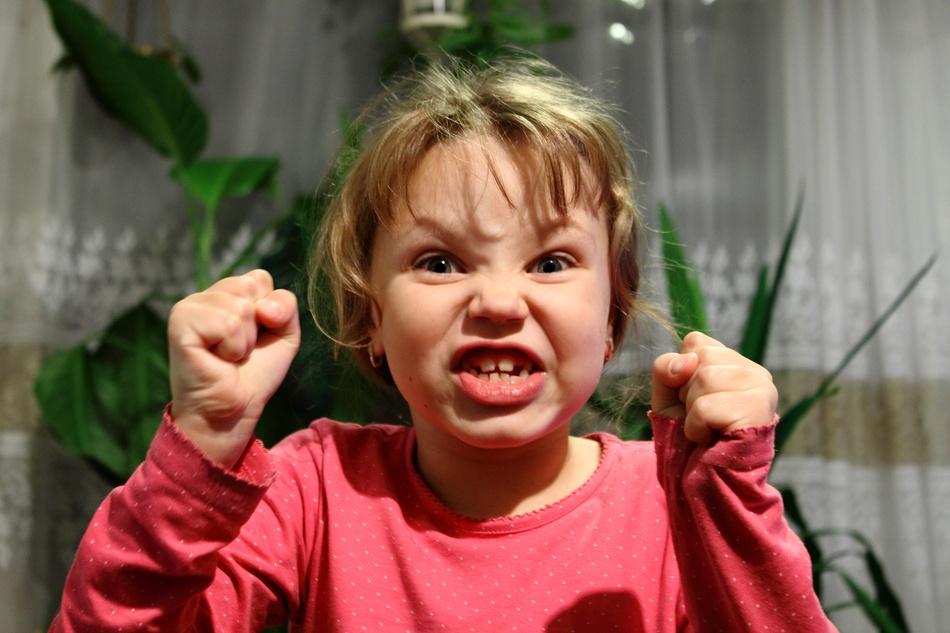 картинки хочу научиться сердиться лучшие