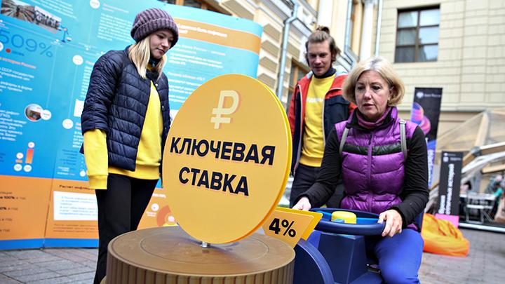 ПОНАКУПИЛИ КВАРТИР: НАБИУЛЛИНА РАССКАЗАЛА, ОТЧЕГО РАСТУТ ЦЕНЫ россия