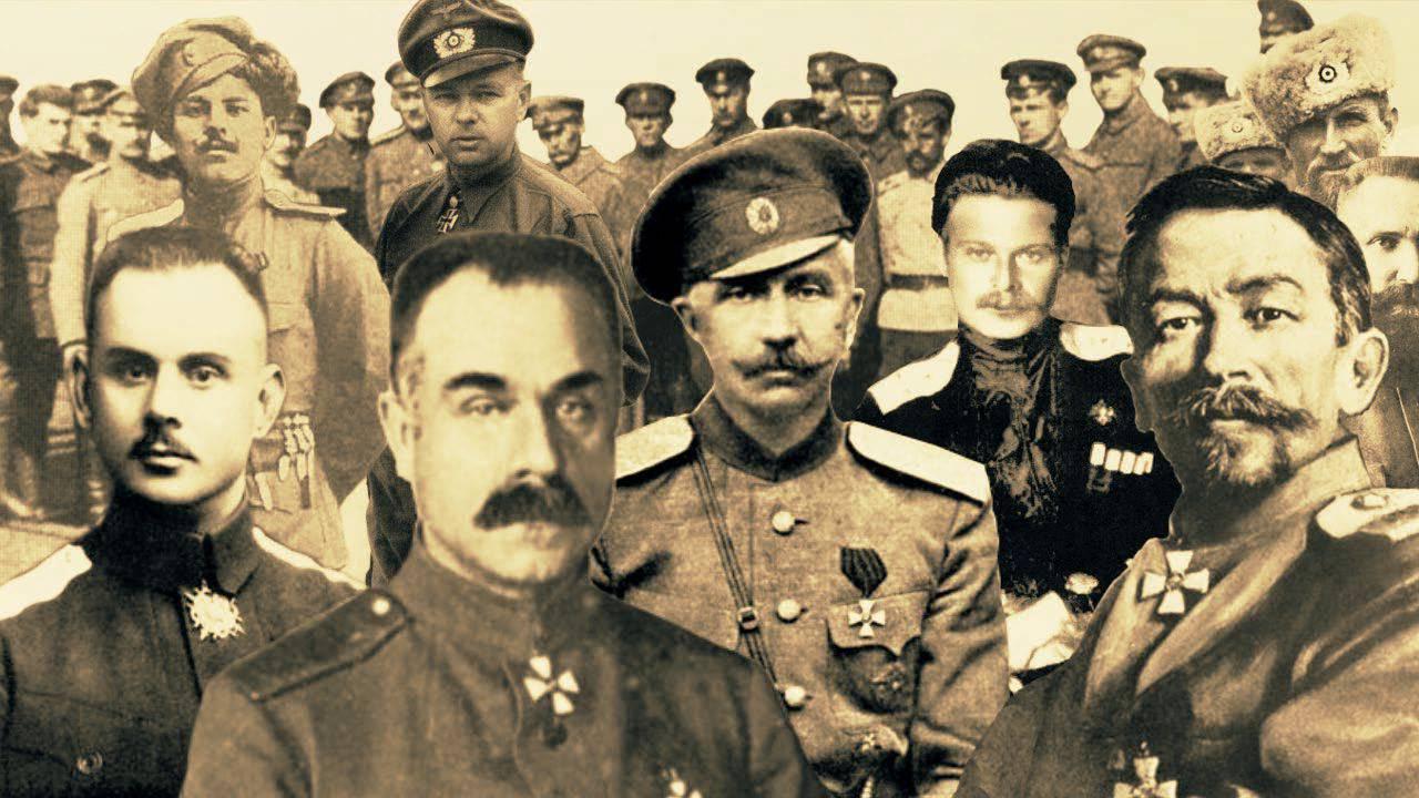 Кто в 1917 организовал и развязал Гражданскую войну в России