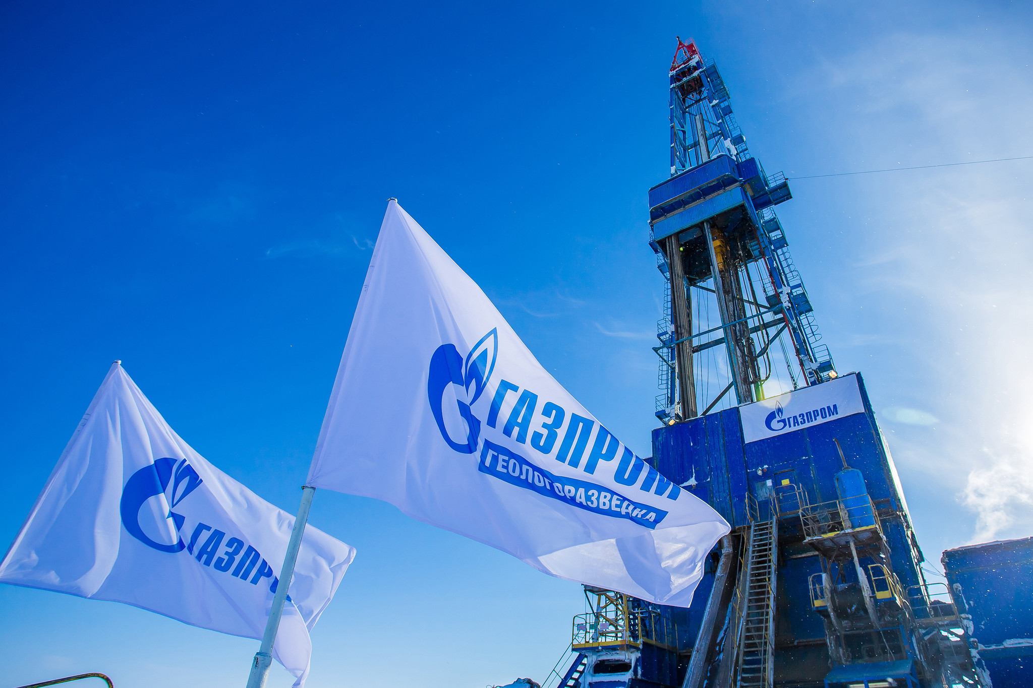"""Gazprom - """"Gã khổng lồ"""" năng lượng nước Nga"""