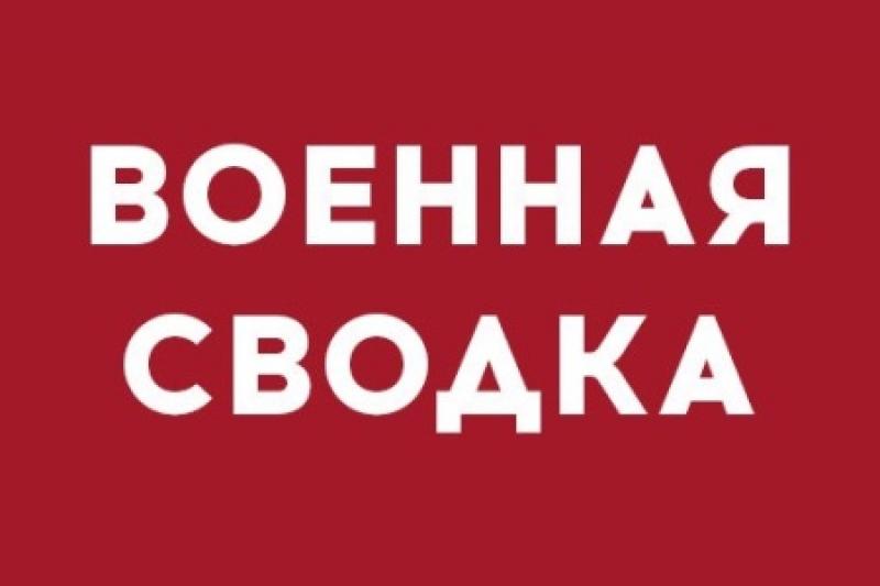 Военная сводка: украинские б…