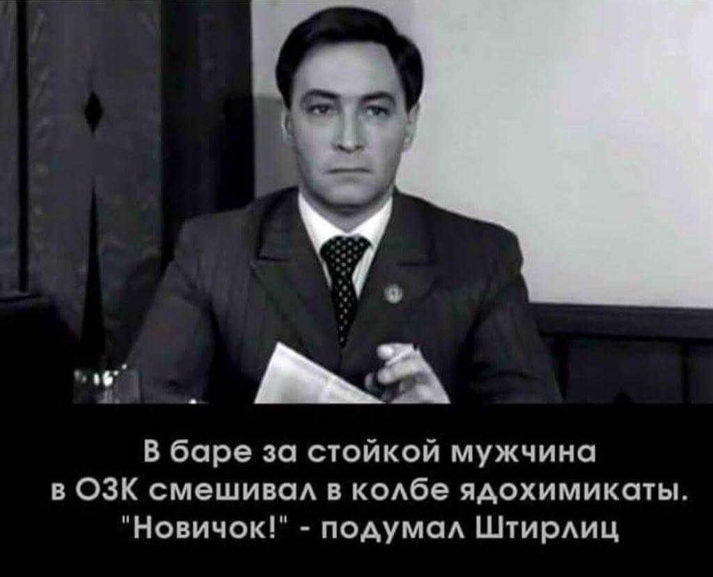 Следующий российский предатель в Лондоне для большей ясности будет расстрелян в упор из пулемёта «Максим»...