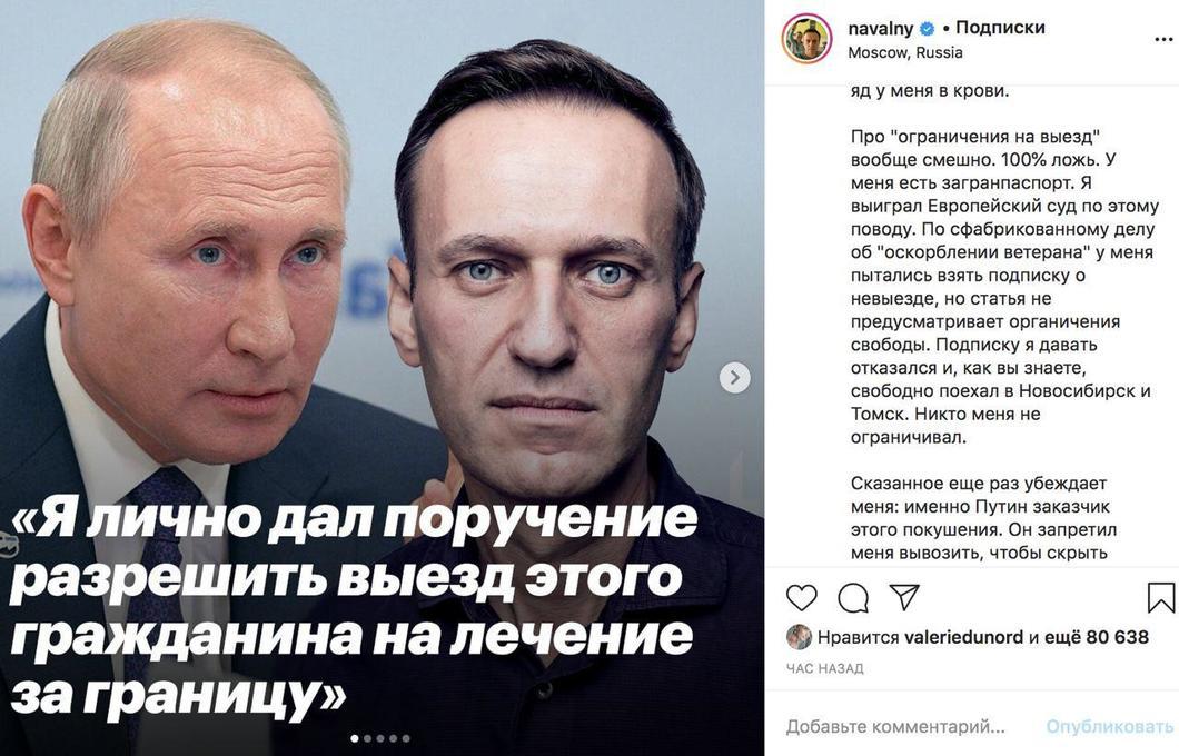 А Навальный точно юрист?