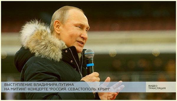 Иностранцы о речи Путина в К…