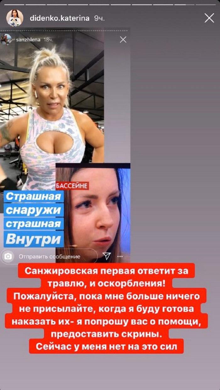 Екатерину Диденко после похорон мужа заподозрили в скупке лайков и положительных комментариев