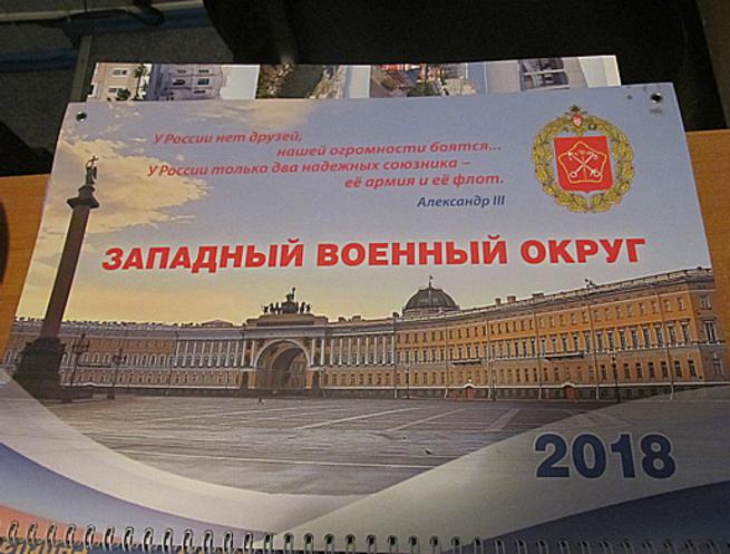 Украина: Растет популярность российской военной символики