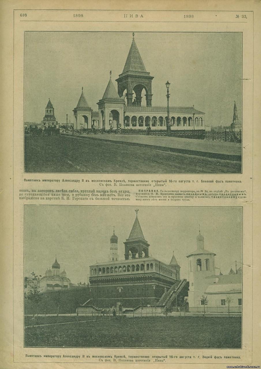 Москва. Утраченные храмы Московского Кремля,ч.4