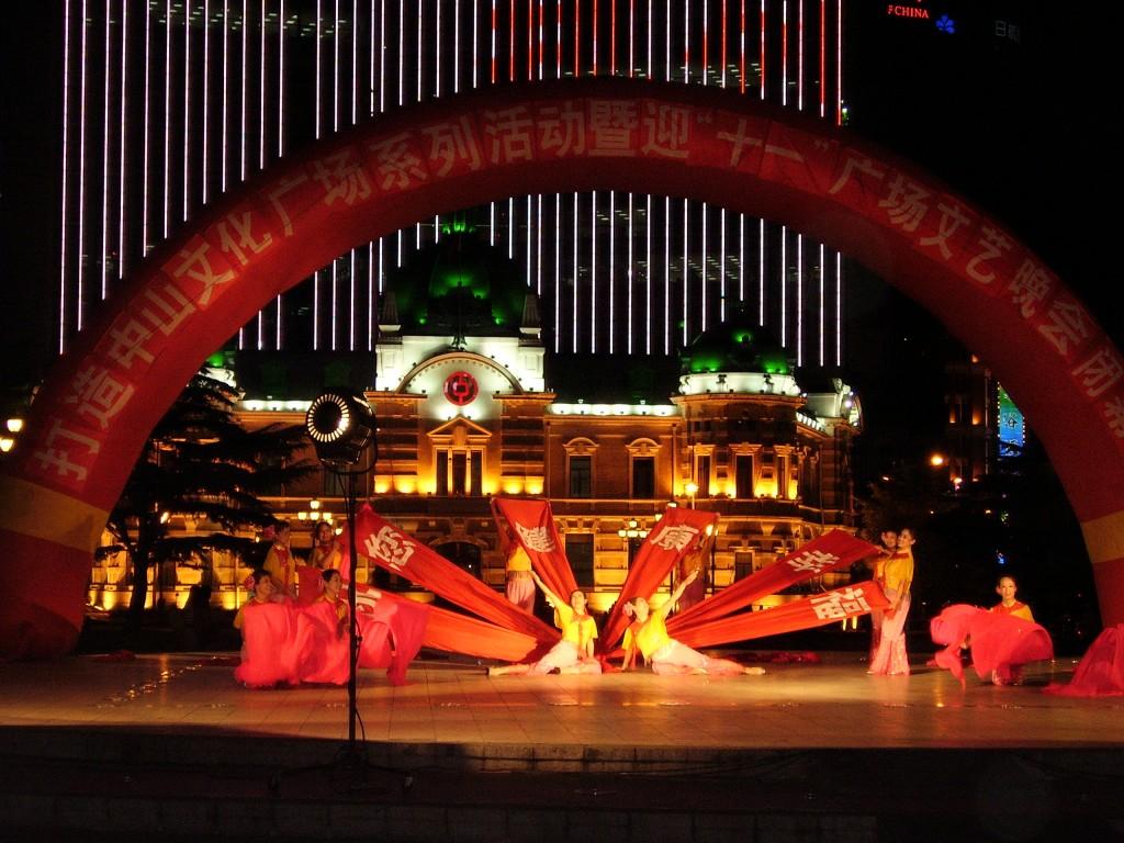 Народные танцы в Китае