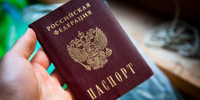 В Алтайском крае полицейский со случайным прохожим оформили кредит на чужой паспорт