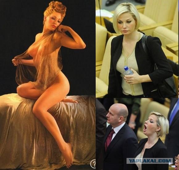 Сочная спортсменка порно самки из госдумы модели порно