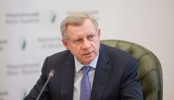 Глава Нацбанка Украины анонсировал многомиллиардные выплаты по госдолгу