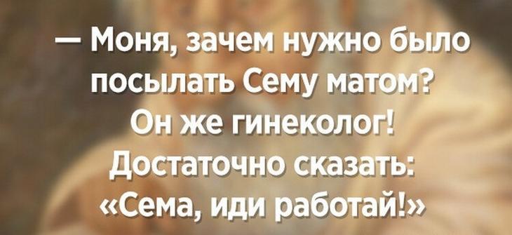 Убойные анекдоты из Одессы. Таки сделают вам смешно