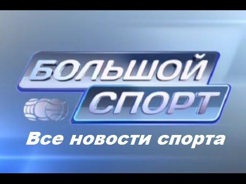 Манчини атаковал судей, «Ростов» Карпина проиграл в дерби и другие новости утра