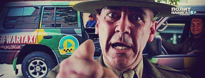 """В Киеве """"волонтерское такси"""" собрало на войну на Донбассе 85 тысяч гривен от 536 заказов"""