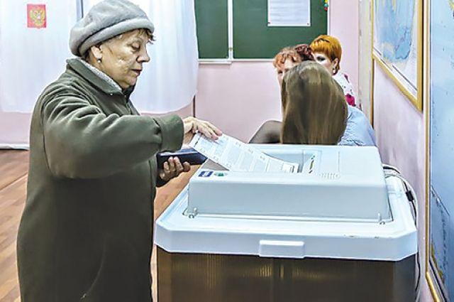 Приамурье, Якутск и Забайкалье присоединились к выборам президента РФ