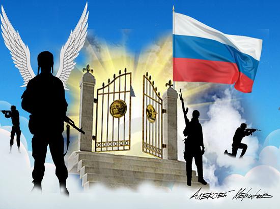 Россию убивает новая идеолог…