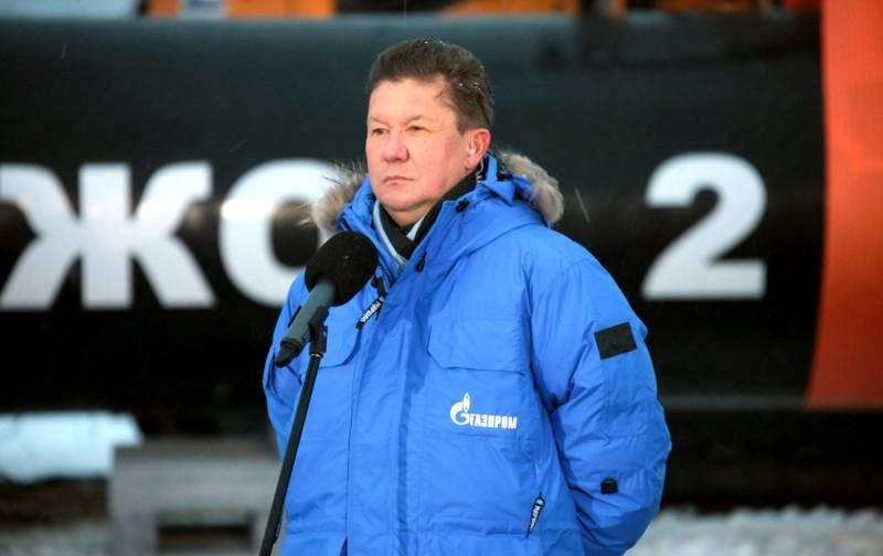 Хитрый Миллер: Как «Газпром» подводит Европу к безальтернативному выбору