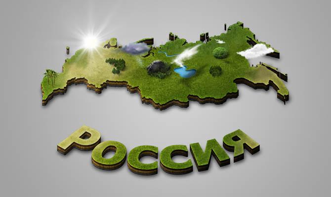 Интересные факты о России + Видео