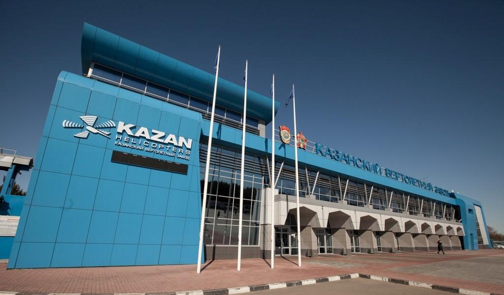 Сменится ли руководство Казанского вертолетного завода?