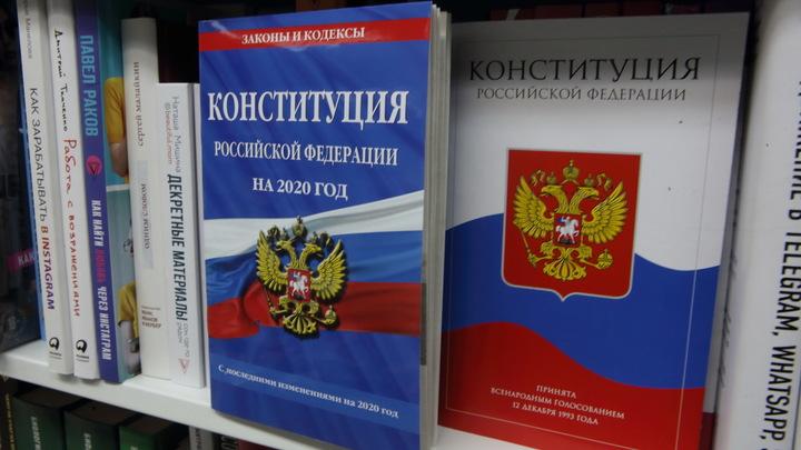 Границы сохраним. А русских? Конституция России на очередной стадии обсуждений россия