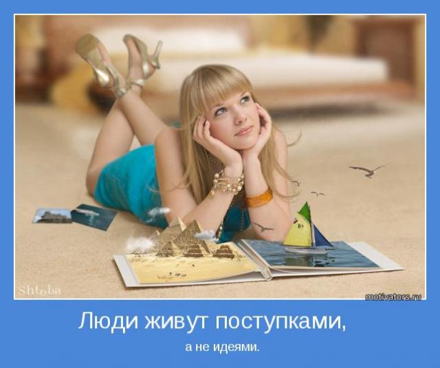 Забавные и позитивные мотиваторы для улыбки и хорошего настроения