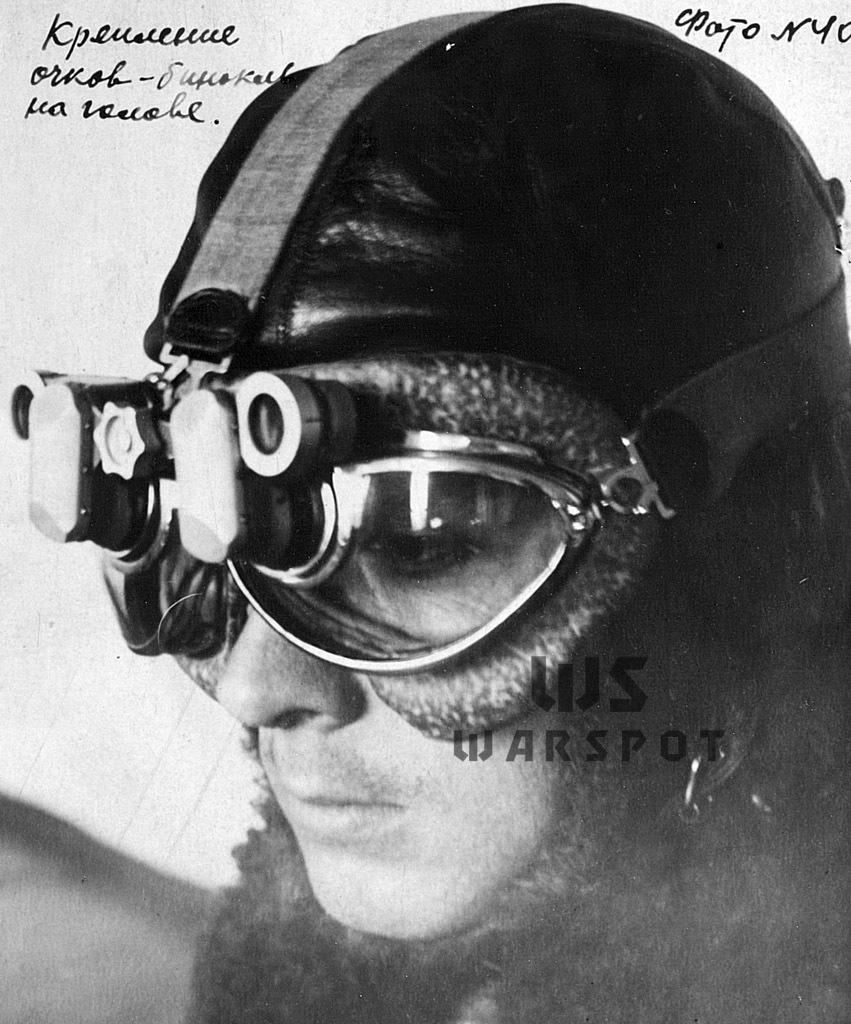 Испытания показали, что эффектные очки-бинокль оказались малоэффективными. Обычный бинокль был более полезным - Летающие глаза артиллерии | Warspot.ru
