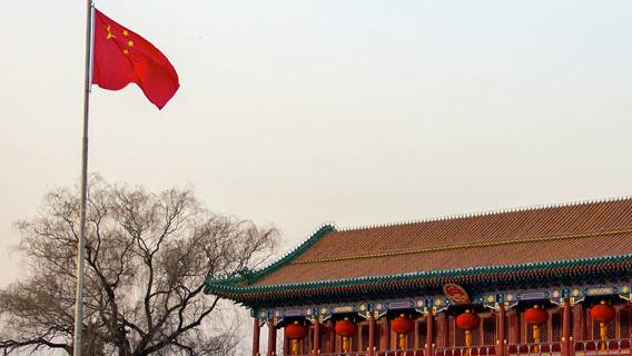 Китай опубликует доклад о нарушениях прав человека в США