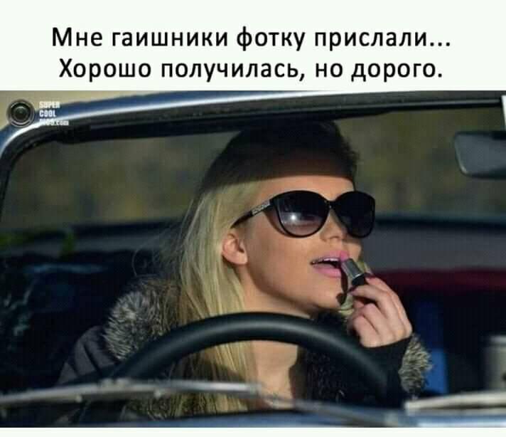 Жена жалуется мужу:- Сёма, ну что это мы с тобой сидим дома, никуда не ходим...