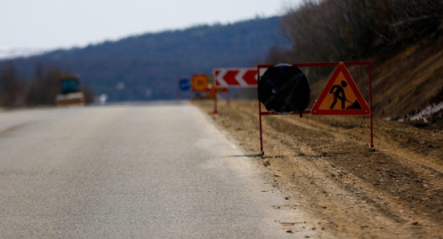 Госдума приняла новые правила проектирования дорог Автомобили
