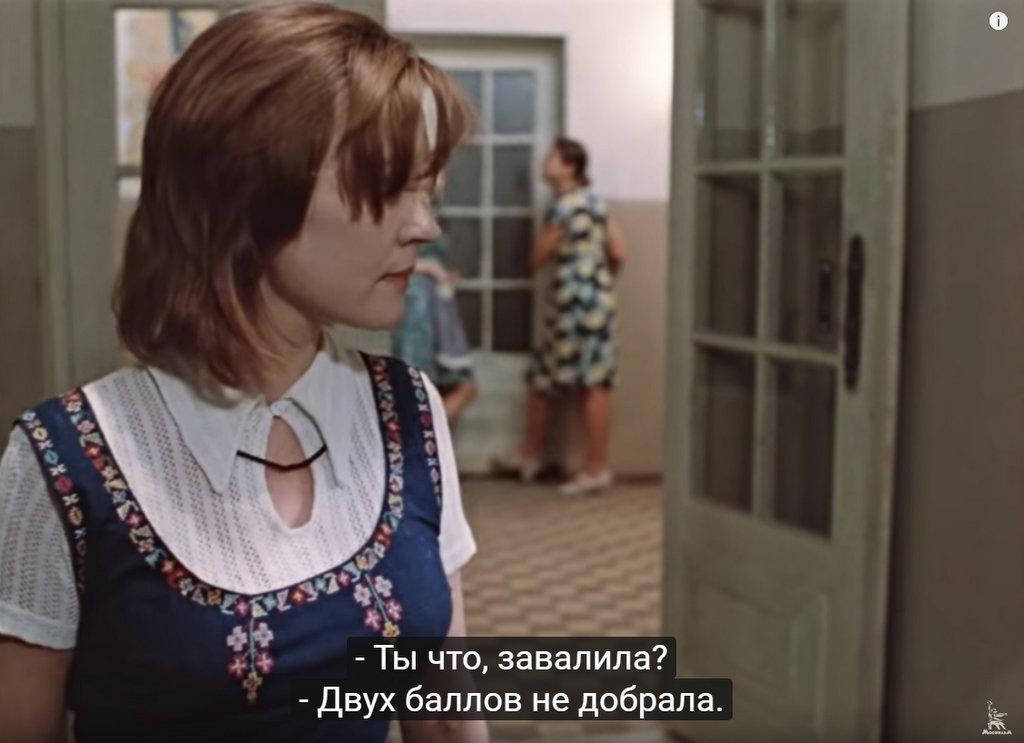 """""""Москва слезам не верит"""" глазами американца"""