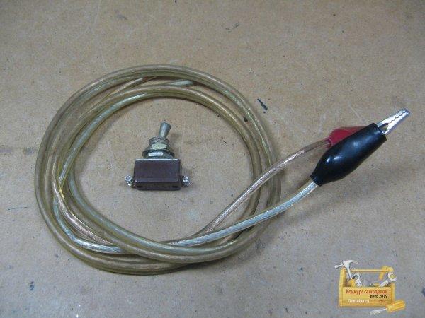 Провода с зажимами