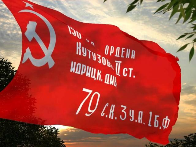 «Я не уберу этот флаг. Это флаг моей нации. Величайшей в мире»
