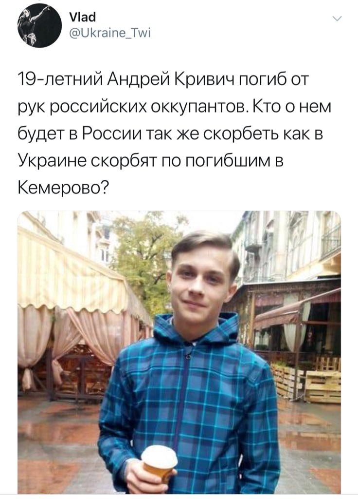 Кто будет скорбеть о нем в России?