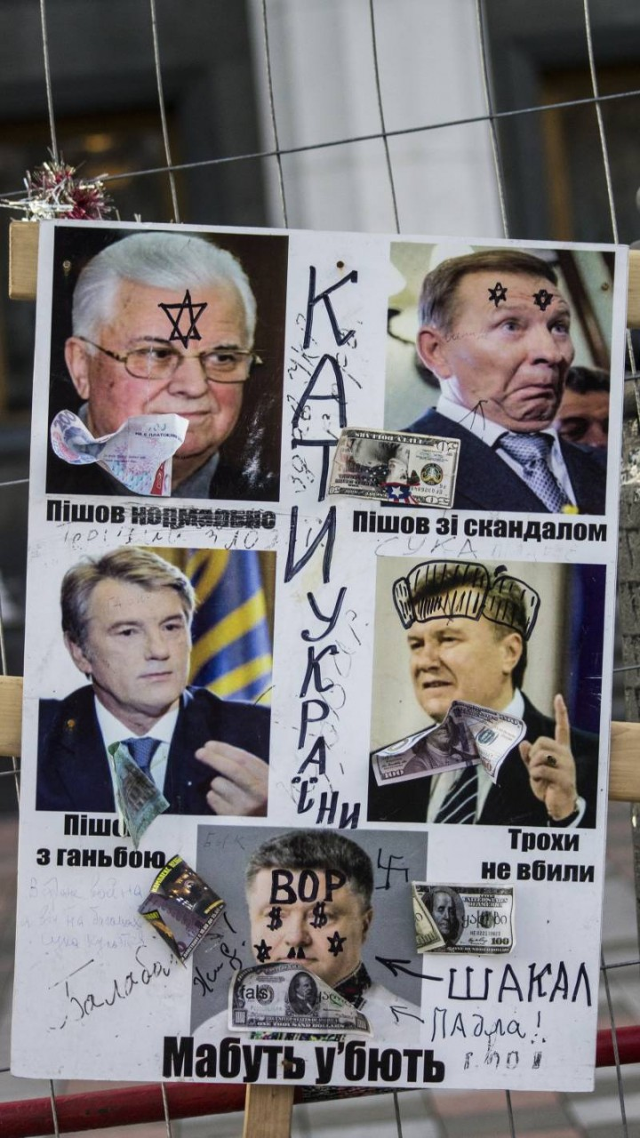 Украина: цирк приехал, предс…