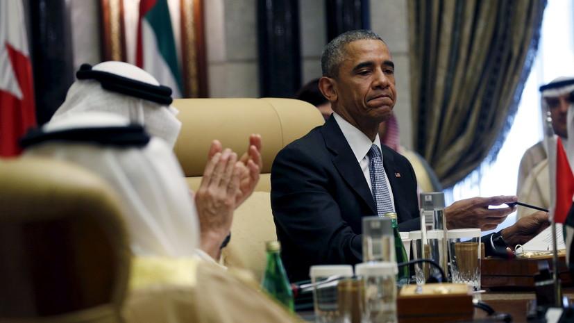 Сквозь вето: конгресс преодолел запрет Обамы на иски к Эр-Рияду по делу о терактах 9/11