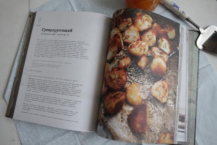 Кулинарная книга может лежать на столешнице только когда вы используете рецепт из нее. / Фото: vkussovet.ru