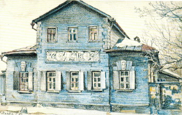 Домик в Малом Власьевском переулке. Худ. Сергей Виноградов, 1920 г.