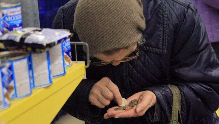 Информация о самых высоких пенсиях в России – попытка ПФР перебить негативную повестку: эксперт