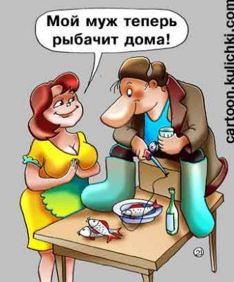 Анекдоты   дня!!!