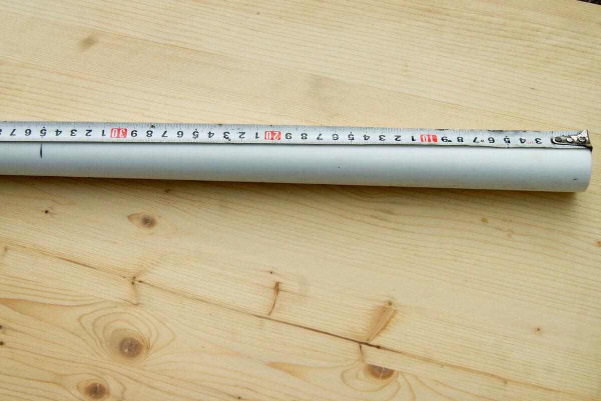 отмеряем рулеткой длину 25 - 35 см