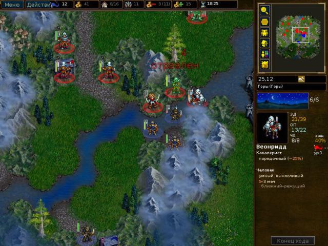 Battle for Wesnoth - винрарная стратегия, которая не будет стоить вам ни копейки