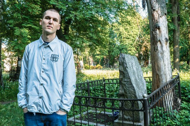 СМИ: расчлененный женой рэпер Энди Картрайт собирался уйти от нее к любовнице Новости