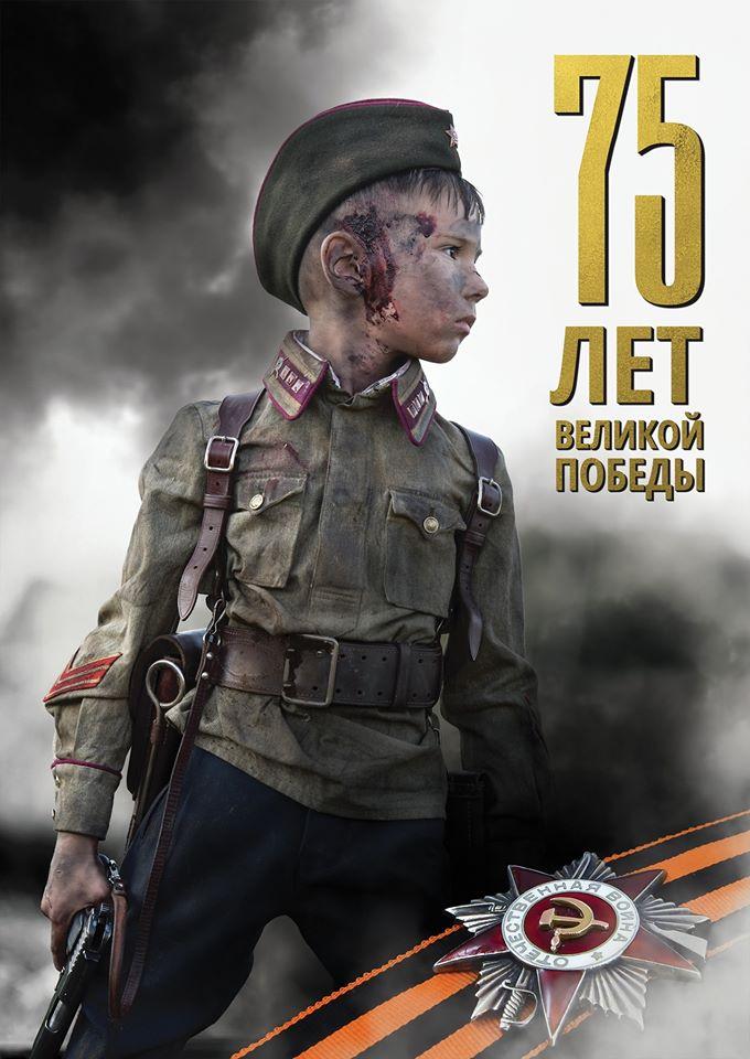 "Календарь ""Сыны полка"""