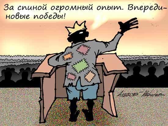 Медведев написал советскую статью об ускорении в экономике