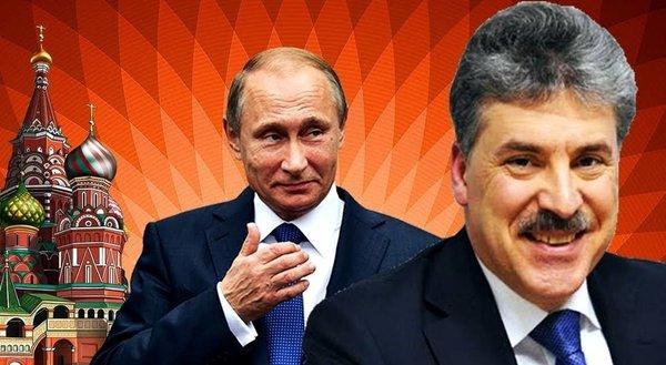 Путин побрил Грудинина